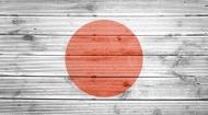 Bandera Japón madera