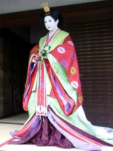 Dama Heian