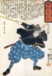 Miyamoto Musashi. Estampa de Utagawa Kuniyoshi