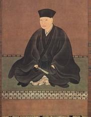 Sen no Rikyû. Tôhaku Hasegawa