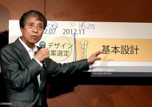 Tadao Ando, miembro del jurado que seleccionó el proyecto en 2012, da explicaciones en una rueda de prensa ayer, 16 de julio. (Foto: Getty Images)