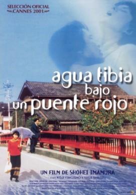 Agua tibia bajo un puente rojo. Carátula del DVD. Cortesía de Vértigo Films
