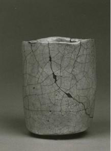 Chawan cilíndrico Raku. Kioto. Siglo XVII (Momoyama). Museo Nacional de Kioto