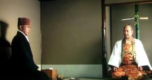 """La bienvenida. Fotograma de """"Muerte de un maestro de té"""" (1989)"""