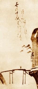 Hombre cruzando el Puente Mama. Sumi-e. Hakuin. Siglo XVI. Terebess Gallery (Hungría)