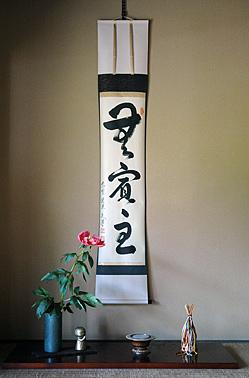 Tokonoma en el Templo Koto-in (Kioto)