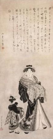 Pintura ukiyo-e de Kitagawa Utamaro (aproximada fecha 1790-1793) realizada sólo con sumi (tinta negra). Museo de Arte de Fukuoka. (Foto: Asahi Shimbun)