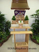 Altar en Aeropuerto de Haneda. (Foto: Kôji Ôsawa. Kokugakuin University, Tokio)