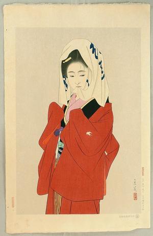 """""""Maihime"""". Tatsumi Shimura (1953)"""