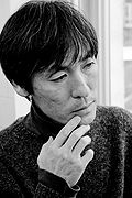 Masao Yamamoto. (Foto: Wikimedia Commons)