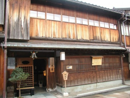 Machiya. (Foto: Lord Ameth, Wikimedia Commons)