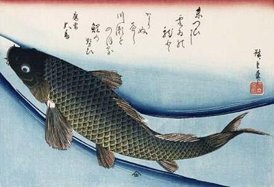 Carpa. Utagawa Hiroshige