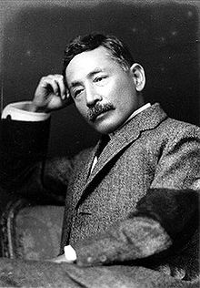 Natsume Sôseki en 1912