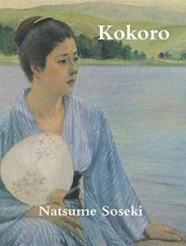Kokoro Portada Libro