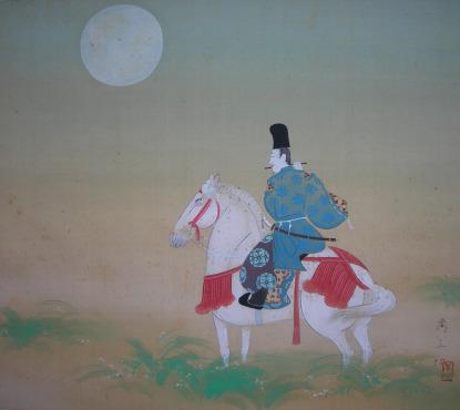 Samurái lírico a caballo