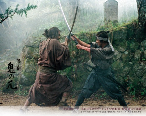 The Hidden Blade combate 2