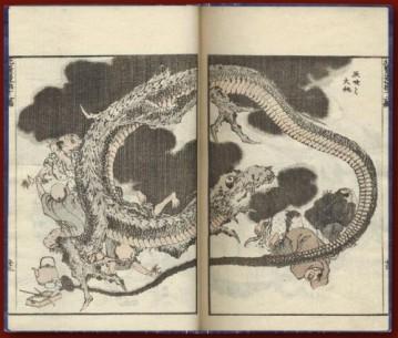 Dragón (Hokusai Manga)_Wikimedia Commons