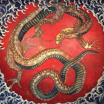 Dragon, Katsushika Hokusai. Wikimedia Commons