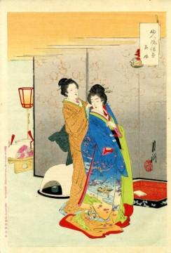 La novia_Ogata Gekko