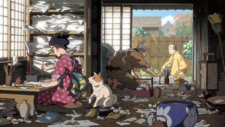 Fotograma de Miss Hokusai