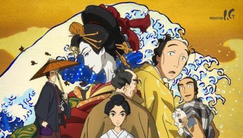 (Fotograma de Miss Hokusai)