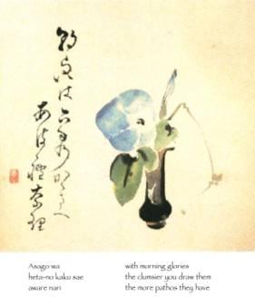 Haiku y haiga de Watanabe Kazan: Gloria de la mañana, / si es mi mano vacilante/ ¡tanto más triste!
