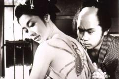 Fotograma de Irezumi (Tatuaje, 1966), de Yasuzo Masumura.