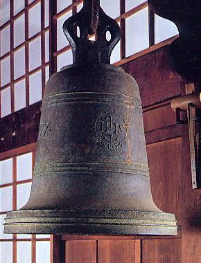 Campana del Shunkoin. (Foto: www.shunkoin.com)