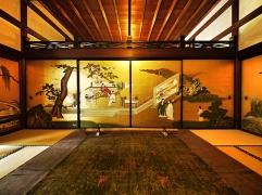 Templo Shunkoin. (www.tripadvisor.com)
