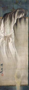 Alma fantasmal. (Fuente: Wikimedia Commons)