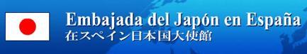 http://www.es.emb-japan.go.jp/