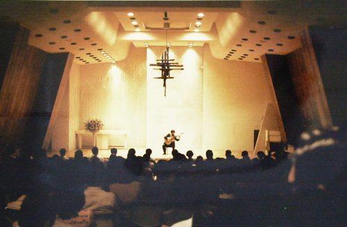 Primer concierto de Itaru Kobayashi en Tokio.