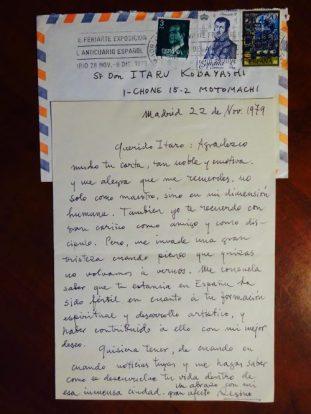 Carta de Regino Sainz de la Maza a Itaru Kobayashi, en 1979.