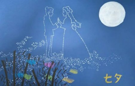 """Nuestra particular """"Leyenda de Tanabata"""""""