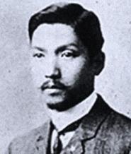 Joven anarquista japonés