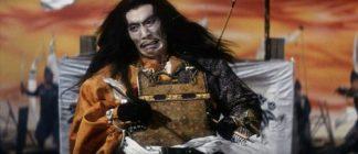 Kwaidan_Dan No Ura