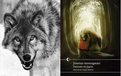 Montaje lobo con Portada libro