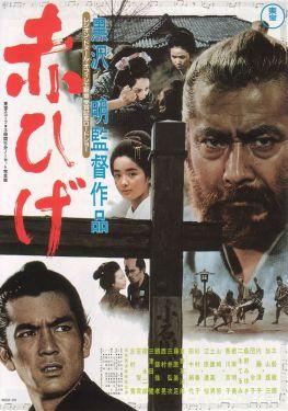Barbarroja. Cartel de la película. Fuente: Wikimedia Commons