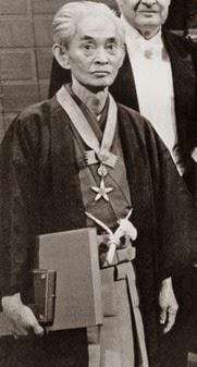 Yasunari Kawabata, autor de El rumor de la montaña