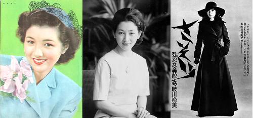 De izquierda a derecha: la actriz Hideko Takamine (años 50), la Emperatriz Michiko (años 60), sas (años 70)