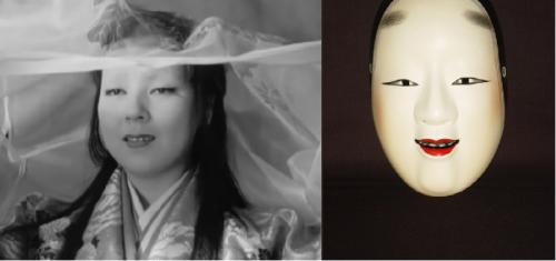 El parecido de Wakasa con una máscara de Nô es asombrosa. (Fotomontaje gracias a una foto de la web Nohmask21)