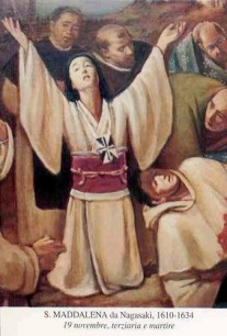 Santa Magdalena, religiosa japonesa martirizada en Nagasaki en 1634. (Fuente: Wikimedia Commons)