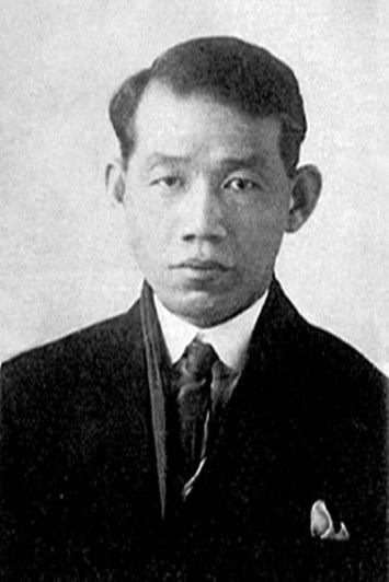 shinzaburo-matsuo-1925-27