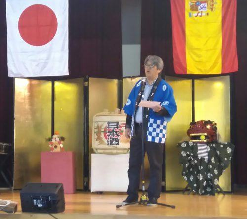 El Embajador de Japón en España, Excmo. Sr. Masashi Mizukami, pronunció unas palabras con buenos deseos y agradecimiento a todos los presentes. Tuve la ocasión de conocerle y estrecharle la mano.