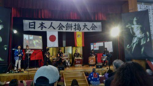 Hubo un espectáculo de taiko (tambor japonés) a cargo de Seiwa Taiko, que a continuación nos sorprendería con algo...