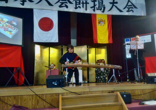 También, una gran amiga, la concertista Yoshie Sakai, nos deleitó con su maravilloso koto acompañado de clarinete. Excelente.