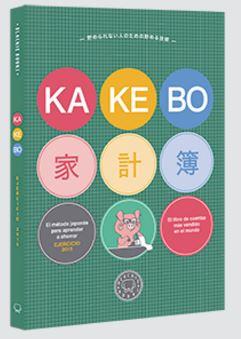 inventos-1_kakebo_wwwblackiebookscom
