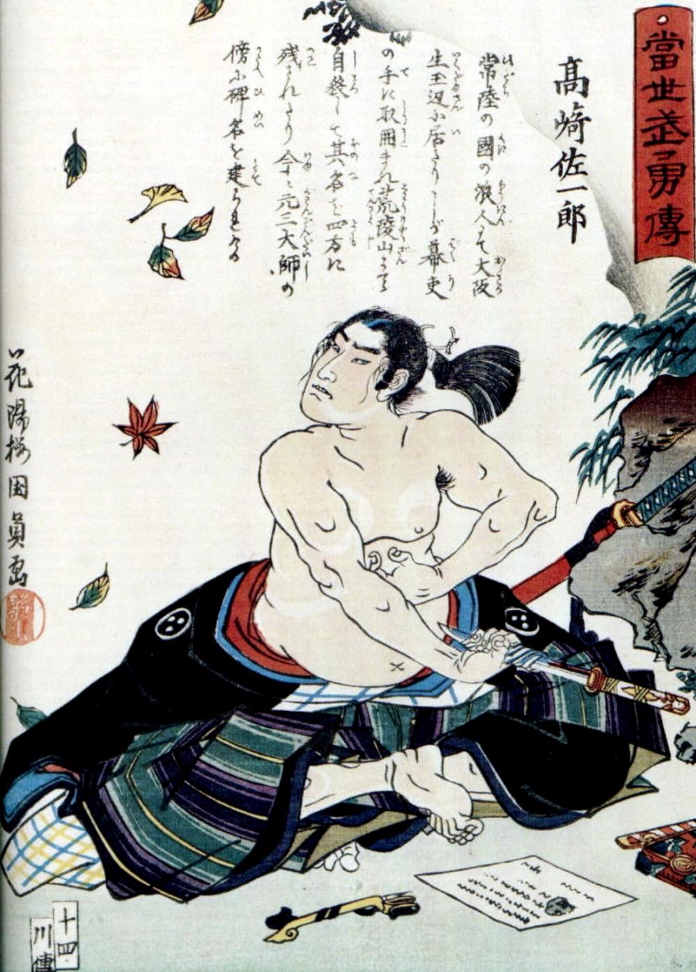 samurais_3