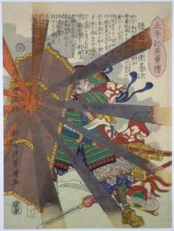 Goto Matabei, héroe de la Gran Pacificación, Utagawa Yoshiiku