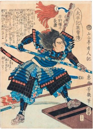 Hirano Gonbee Nagayasu, Utagawa Yoshiiku